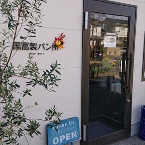三田・篠山を中心とした六甲山以北地域のサイクリングマップ委員会さんが見た、第1回ひなたサイロゲ その6 ウリ坊2