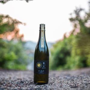 【世界に羽ばたく日本酒を目指して】想いをカタチにするプロフェッショナルの仕事