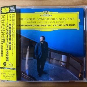 ブルックナーの交響曲 第2番