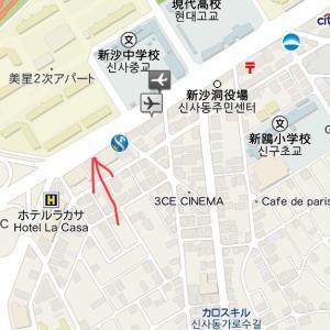 2日目⑥ カロスギル〜ギャラリアGOURMET 494