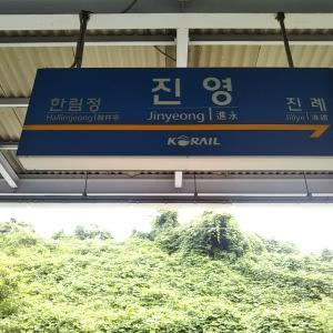 ムグンファ号で寝過ごして密陽駅で下りられずタクシーで密陽駅に戻る。マジでムカついた運転手アジョシ