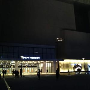 東大邱複合乗換センター内の食堂でポソッモドゥムオムクタン
