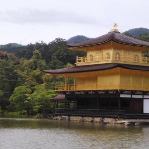 関西帰省で京都観光。約1年半ぶりの金閣寺と伏見稲荷大社