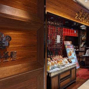 香港蒸龍(ヨドバシ梅田レストラン街)で中華料理ランチバイキング