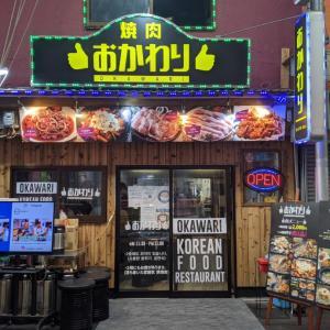 鶴橋駅近くの韓国料理店「おかわり」で干しダラスープ&スンドゥブチゲ