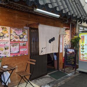 鶴橋本通通商店街の韓国料理店「アリの家」でタットリタンのランチ