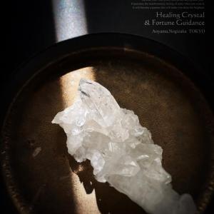 ◆ アーカンソー州産 水晶クラスター
