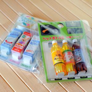 ペットボトル型&紙パック型のかわいい鉛筆キャップ