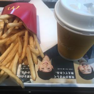 京都と体調についてとマクドナルドとマクドとマックとマックフライポテトとホットコーヒーと新型コロナ