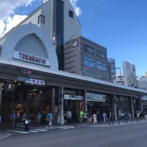 京都と寺町と新京極アーケードとコトクロスとディズニーストアとマルイと閉店とフードフロアとうなぎ