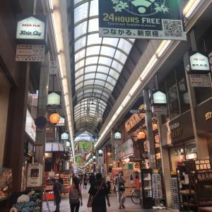 京都と新京極アーケードとタイ料理とレストランスターと舞妓とアニメイトとコナンとキリトと魔法少女