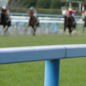 エリザベス女王杯【G1】無料競馬予想 2020 / toshi55