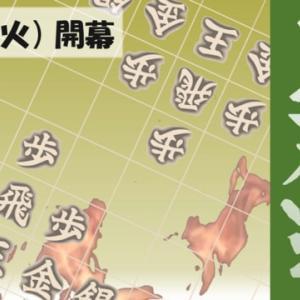 【参加者募集】第1期王双戦【月曜24時まで!】