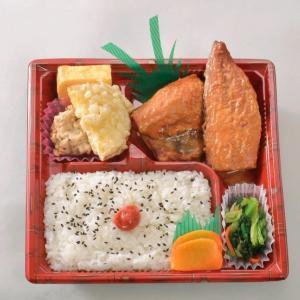 NO,20 サバの味噌煮弁当 税込600円