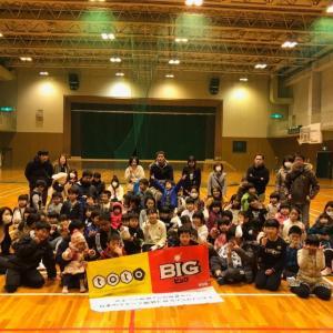 2/16わくわくひまわりフェスタ開催!