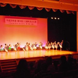 三郷町文化祭にキッズダンス、フラダンスが出演!!写真展示も!
