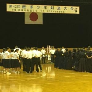 第42回飯塚少年剣道大会 第12回嘉麻市少年健全育成剣道大会