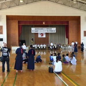 益富剣友会創立40周年記念 第27回嘉穂ライオンズクラブ杯少年剣道大会