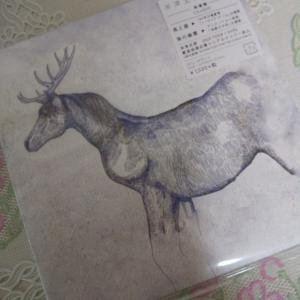 米津玄師さんの馬と鹿✩.*˚