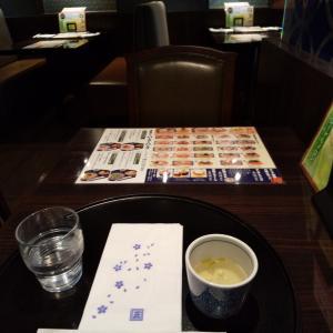元町でランチとお茶✩.*˚