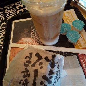 マクドナルドでランチと読書✩.*˚