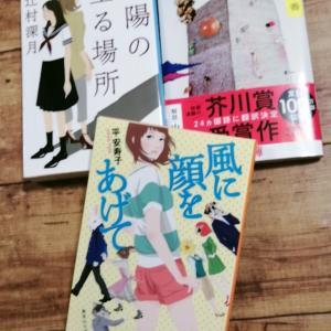 小説残り届いたよ、アベノマスクとか✩.*˚