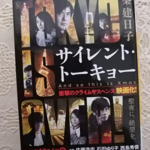 小説買いました✩.*˚