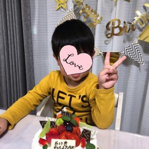 息子の誕生日♪