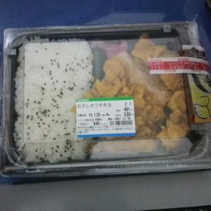おろしチキン竜田弁当(ファミマ)