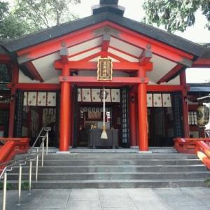 熊野神社にいったよ