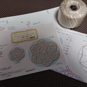 「はじめてさんのきほんのき」レース編み教室の会3