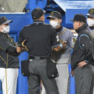 【速報】ヤクルト阪神戦、森塁審は「何もありません、NPBに報告します」