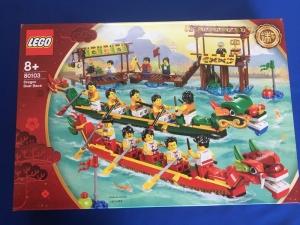80103 ドラゴンボートレース