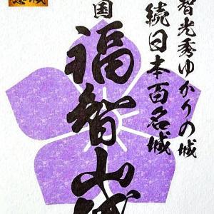 【京都】明智光秀ゆかりの城「福知山城」で新たにいただけるようになった【御城印】
