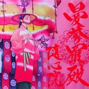 【京都】小野小町ゆかりのお寺「随心院」でいただいたステキな【限定御朱印】②