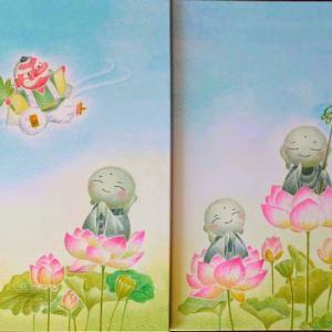 【京都】復興祈願  鞍馬 延命山「地蔵寺」でいただいたステキな【御朱印帳】&【御朱印】