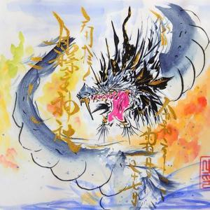 【岡山】縣主神社でいただいたステキな【絵入り御朱印】~追加まとめ版~