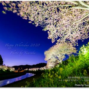 Happy White Day ♡ 2020!!~の巻
