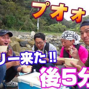 【現地飯】フェリーが来たら即終了!釣った魚で海鮮丼を作ってみた【釣りいろは】