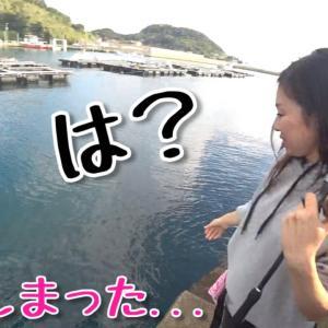 釣り人が締めた魚をゴミのように棄てたのを発見したので…【釣りみにまにも】