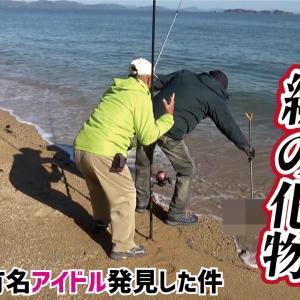 【車中泊幻の魚を狙って海上騒然】砂浜でドラム缶級の化物キタ!【釣りスギ四平】