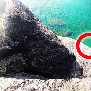 【赤い怪魚への挑戦 #02】断崖絶壁の先にある釣り場が危険すぎた【ハイサイ探偵団】