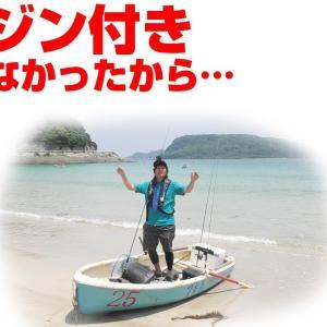 【スン君三兄弟】3人乗り手漕ぎボートで釣りする事になった【釣りせんば】