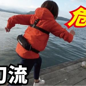 【掟破りの二刀流】イカダに揺られ釣り糸を垂らした途端ごっついの引き出した!【釣りスギ四平】