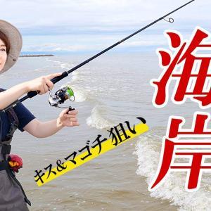 【釣り車中泊】高級魚マゴチを食べたくて、海岸へ釣りに行きました【ちぬ子】