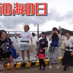 【初のメンバー全員集合】歴史的豪雨の海の日に近所で釣りしてみたら…【釣りみにまにも】