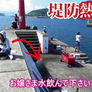 真夏の防波堤の上から怪物を釣りあげた少女の様子が熱中症と騒がれ・・・【釣りスギ四平】