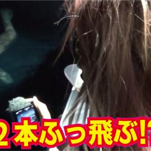 珍獣ハンターよ!烏賊を泳がせて巨大カジキを狙う!!!【釣りスギ四平】