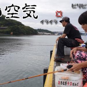 日本の歴史的な日なのに大嫌いなチャンネル同士で釣りしてみたら…【釣りみにまにも】