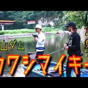 川島プロにカワシマイキーの極意を教えてもらいました。【一木花漣のフルフッキングTV】